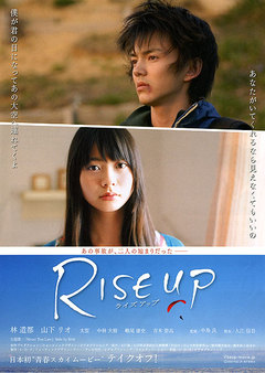 Rise_upfly