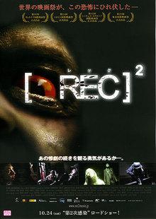 Rec2fly