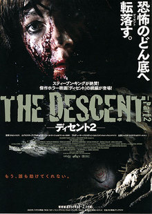 Descent_2fly