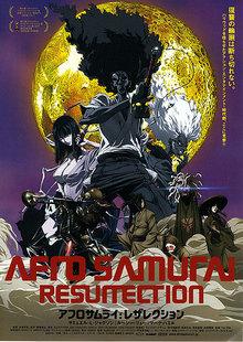 Afro_samurai_resurfly