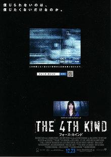 4th_kindfly