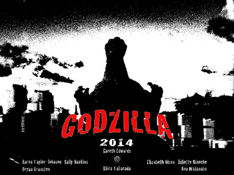 Godzilla_fan_poster01_2