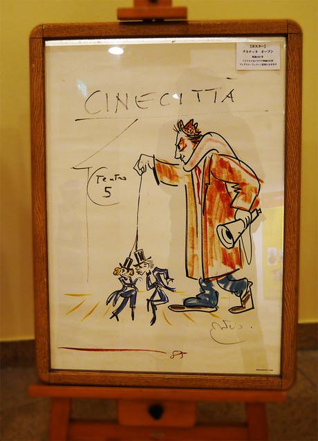 Cinecitta_s62_openp01