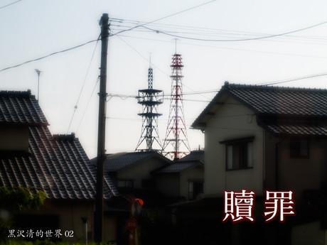 Kurosawa_kiyoshi_sekai02_2