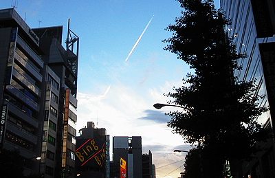 aeroplane-cloud.jpg