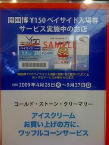 Y150_0518_service
