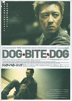 Dogbitedog2