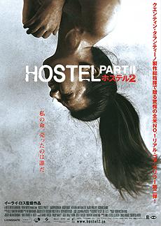 Hostel22