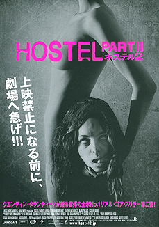 Hostel2little2