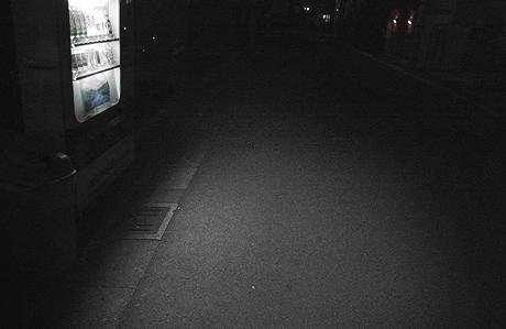 20071207night