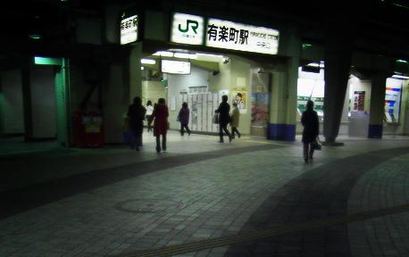 20071216night