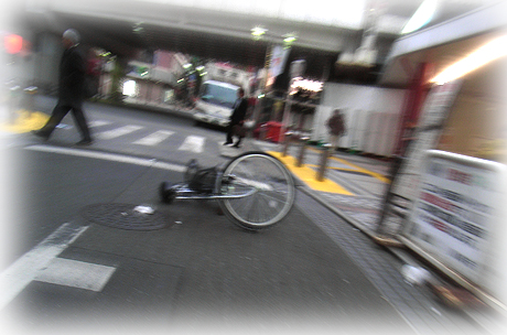 20080314morning