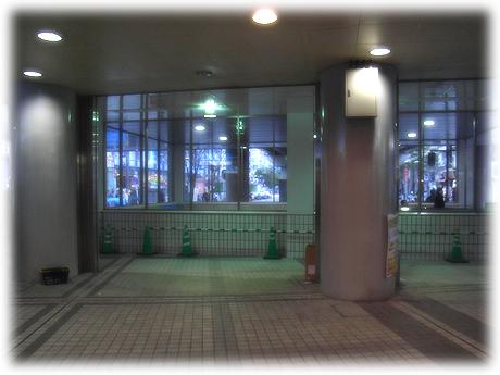 20080325keikyukawasaki