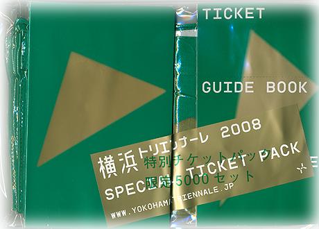 Yokotri2008specialpack
