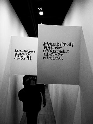 Yokotori08i17akajpg
