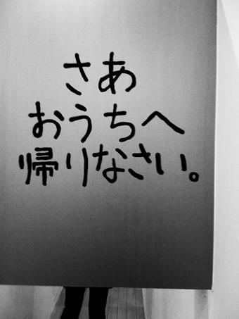Yokotori08i19akajpg