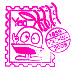 Tanemaru_stamp01