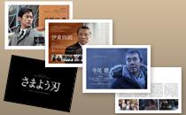 Yaiba_booklet