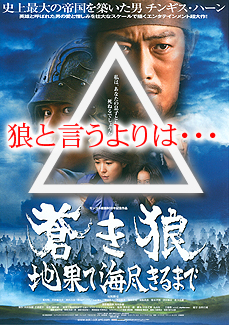 Aokiookami2