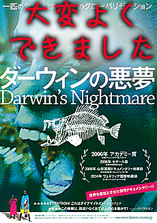 Darwinsnightmare2