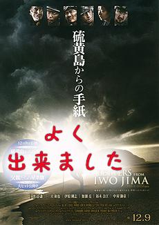 Iwojima2