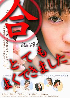 Kofukutaku2_1
