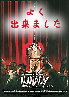 Lunacy2_2
