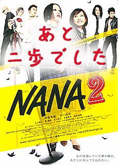 Nana22