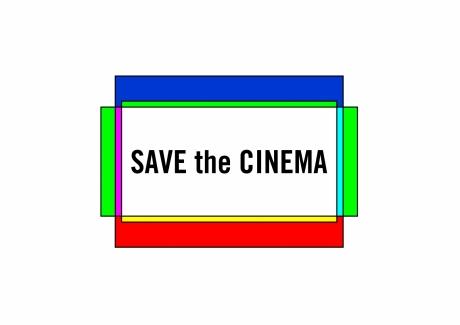 Savethecinema_logo